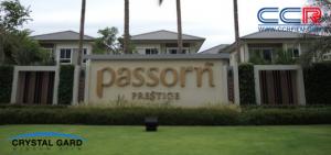 ติดฟิล์ม-Passorn-1